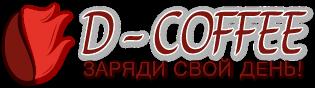 d-coffee.ru